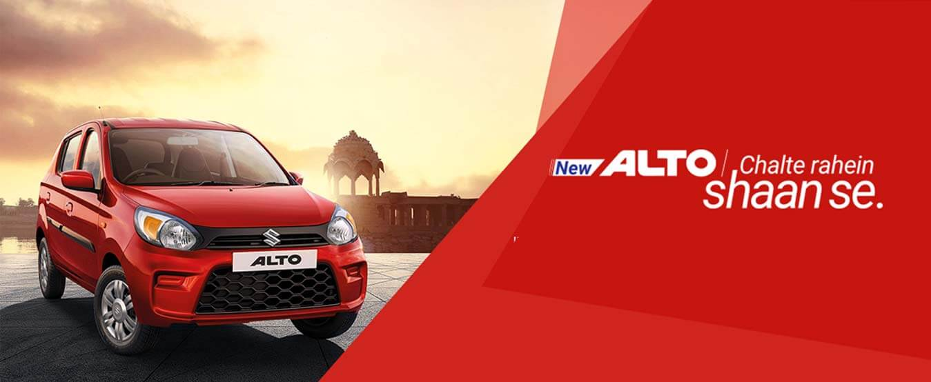 Maruti Special Offers in Chennai