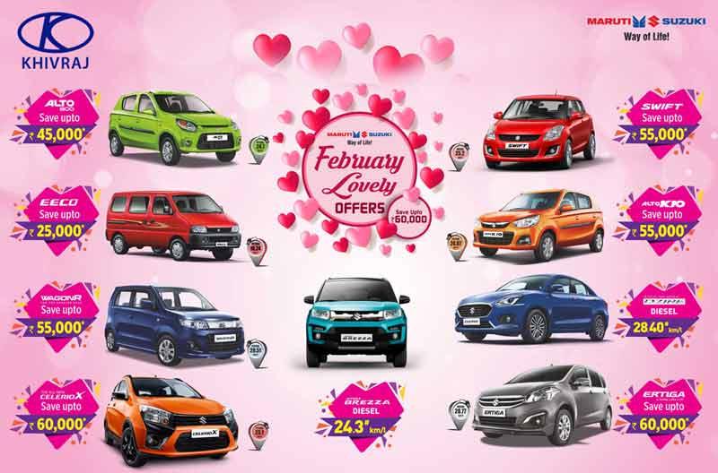 Khivraj Maruti Car Showroom | Maruti Car Dealer in Chennai